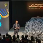 Lamborghini_Presentation